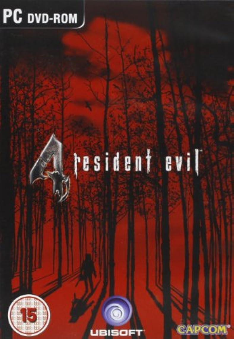 見落とす観光に行くズームResident Evil 4 (PC/UK版)