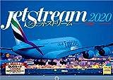 ジェットストリーム 飛行機情景写真 2020年 カレンダー 壁掛け SF-4 (使用サイズ594x420mm) 風景