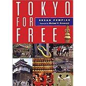 英文版 タダで楽しむ東京ガイド - Tokyo for Free