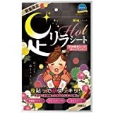 Kinomegumi Ashirira Hot Sheet, 6 Count