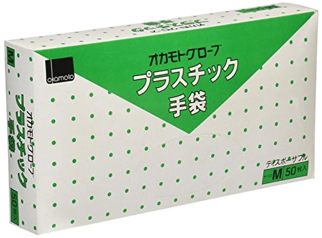 郵便局略語しつけプラスチック手袋 50枚入 M