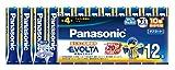 パナソニック EVOLTA 単4形アルカリ乾電池 12本パック LR03EJ/12SW