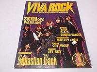 ≫ ビバロック VIVA ROCK 1990年4月号 ポスター付♪クワイヤボーイズ/WARRANT