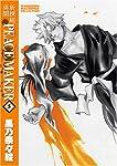 新撰組異聞PEACE MAKER (5) (BLADE COMICS―MAGGARDEN MASTERPIECE COLLECTION)