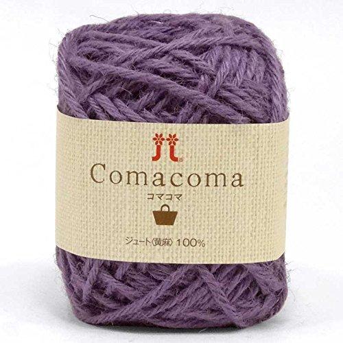 【ハマナカ】 コマコマ(Comacoma)  06番色