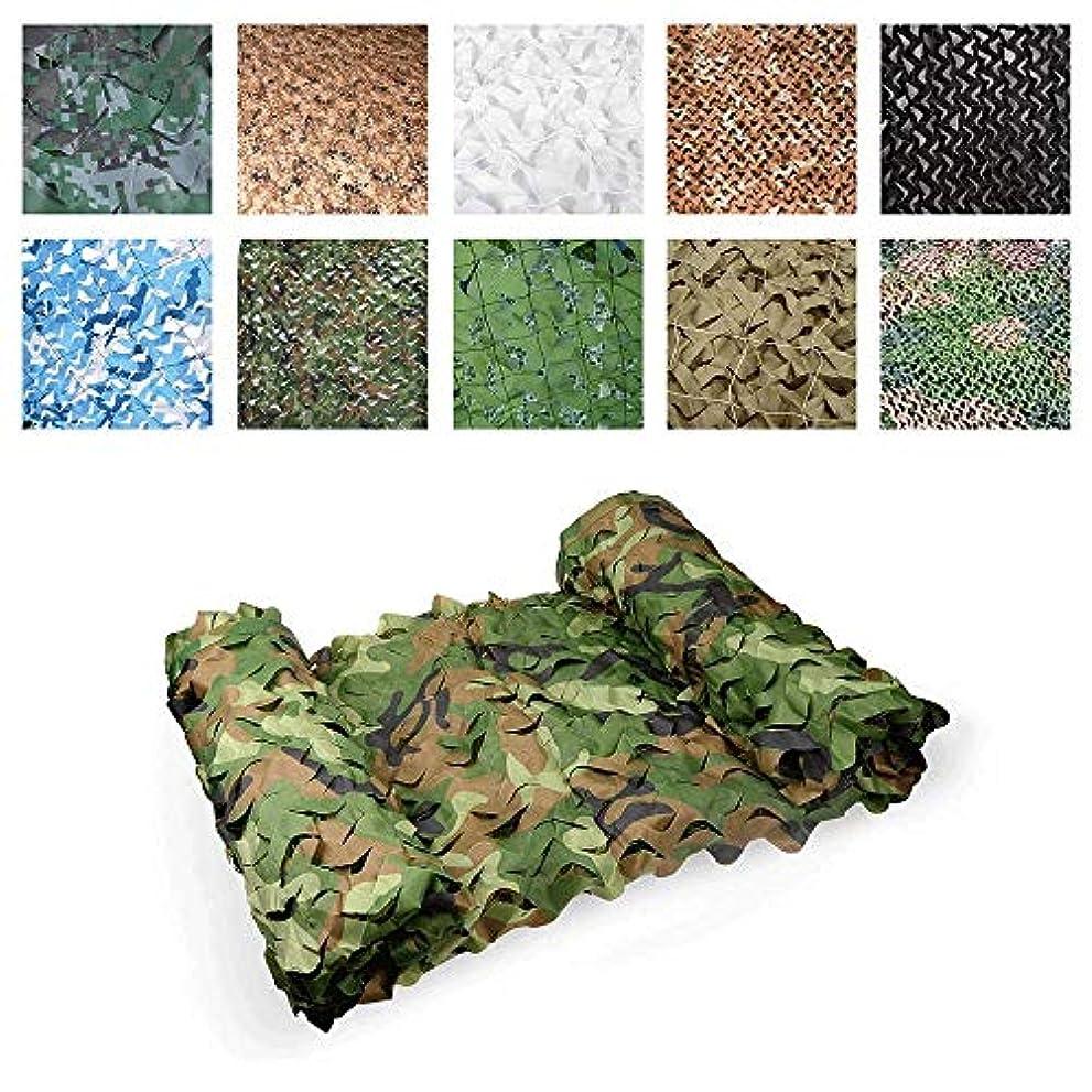 放棄された製品強調ミリタリー迷彩ネット、防護ネット、森林迷彩ネットウッドランド、サンシェードネット隠し空撮キャンプキャンプ狩猟カーカバーガーデン温室植物シェードネット、グリーン (Size : 4*4M(13.1*13.1FT))