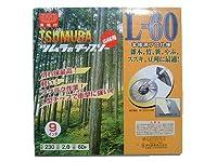 【草刈機・刈払機用】 【チップソー】 L-60 【山林用】 【ツムラ】 【230mm】 【60枚刃】 25枚入