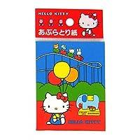 (サンリオ)SANRIO キャラクター あぶらとり紙 30枚入り (ハローキティ (遊園地))