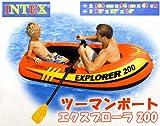 インテックス ツーマンボート エクスプローラ200