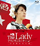 The Lady アウンサンスーチー ひき裂かれた愛 Blu-ray[Blu-ray/ブルーレイ]