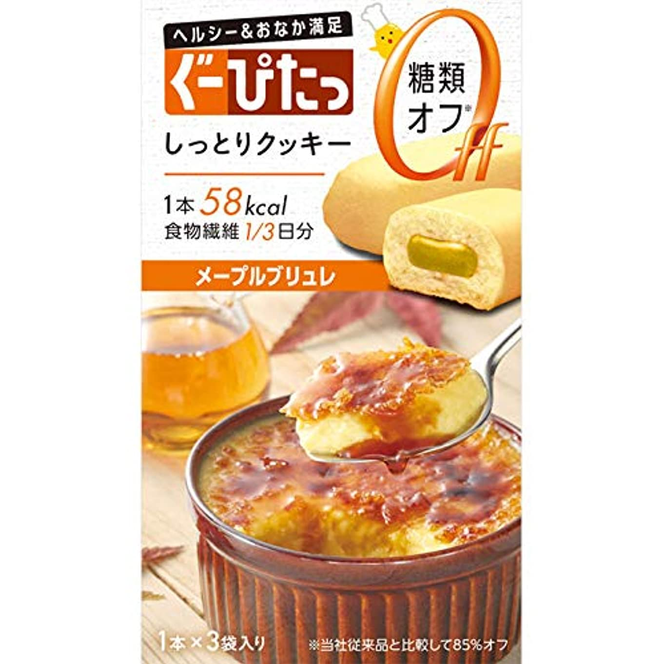 優れました組み合わせる喜びナリスアップ ぐーぴたっ しっとりクッキー メープルブリュレ (3本) ダイエット食品