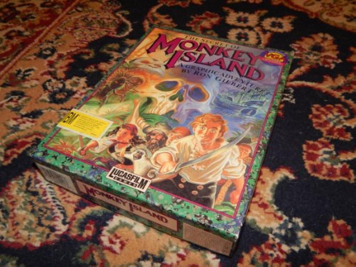 新着小説適応The Secret of Monkey Island (輸入版)