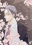 gateau Vol.15 (gateauコミックス)