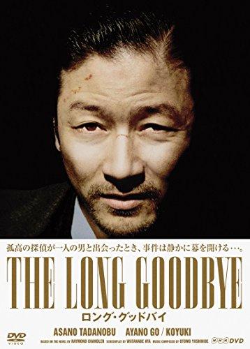ロング・グッドバイ DVD-BOXの詳細を見る