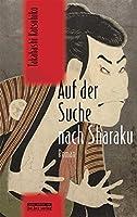 Auf der Suche nach Sharaku: Roman