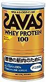 ザバス ホエイプロテイン100 バニラ味 378g (約18食分)