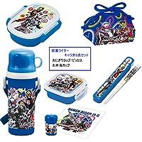 仮面ライダー ジオウ  タイト&箸箱 福袋D9点セット