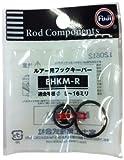 富士工業(FUJI KOGYO) ルアー用フックキーパー EKKM-R