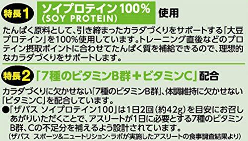 ソイプロテイン100 15食