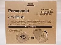 Panasonic エネループ ニッケル水素電池充電器セット(12本)K-KJ53MCC84