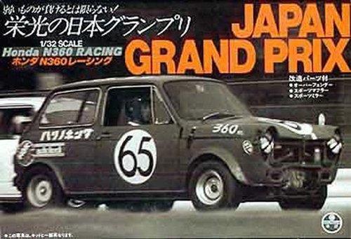 マイクロエース 1/32 オーナーズクラブ No.41 1967 ホンダN360 レーシング