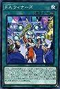 遊戯王カード F.A.ウィナーズ エクストラパック 2018(EP18) フォーミュラアスリート 永続魔法 ノーマル
