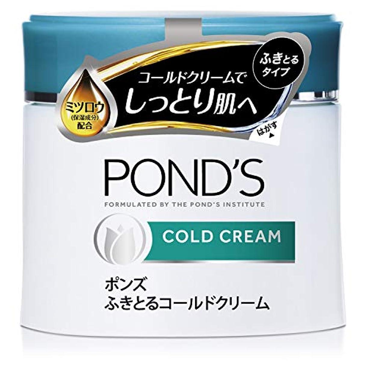 穏やかな廃棄する超えてユニリーバ?ジャパン ポンズ ふきとるコールドクリーム 270g 無着色(クレンジングクリーム)×24点セット (4902111727387)