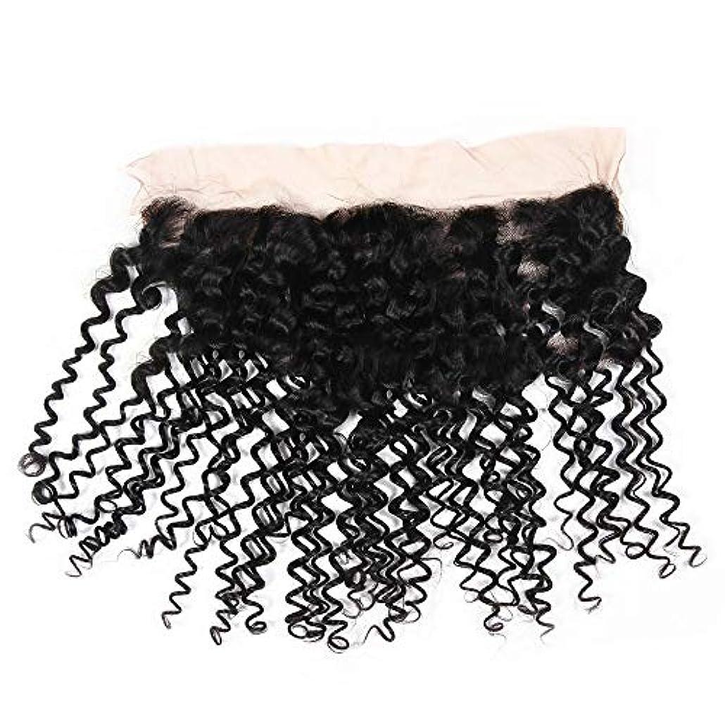 行状魔女WASAIO ブラジル人のRemyの人間の毛髪の閉鎖の毛の自然な色 (色 : 黒, サイズ : 20 inch)