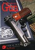 Gun (ガン) 2011年 03月号 [雑誌]