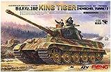 モンモデル 1/35 ドイツ軍 ドイツ重戦車 Sd.Kfz.182キングタイガー ヘンシェル砲塔 プラモデル MTS031