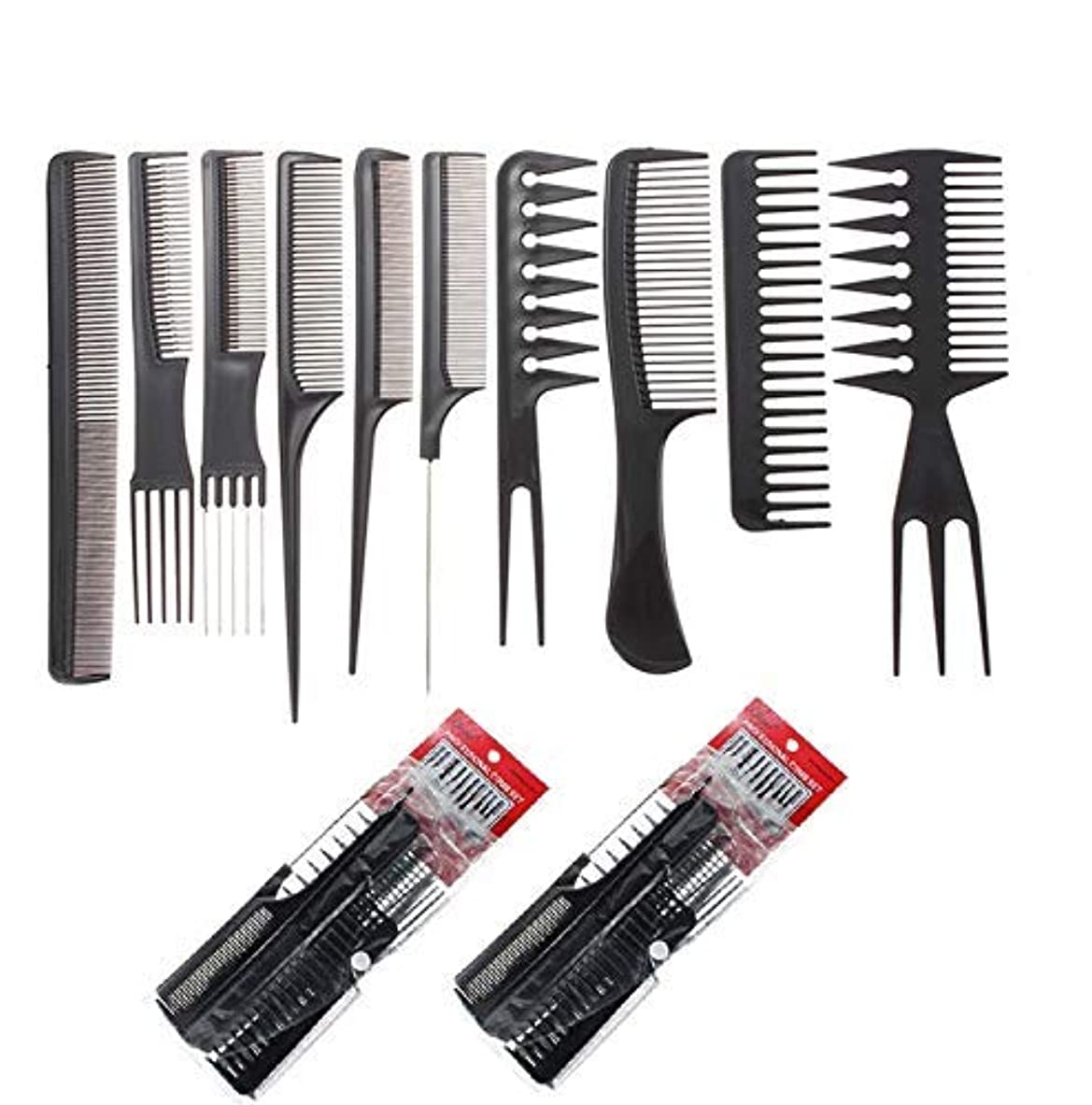 SBYURE 20pcs Professional Styling Comb Set,10pcs/Set,2 Set Salon Hairdressing Combs Hair Care Styling Tools Hair...