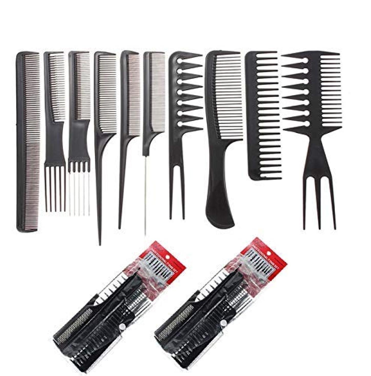 仕様扱いやすい料理をするSBYURE 20pcs Professional Styling Comb Set,10pcs/Set,2 Set Salon Hairdressing Combs Hair Care Styling Tools Hair...