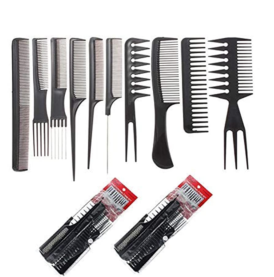 うがい会話学習者SBYURE 20pcs Professional Styling Comb Set,10pcs/Set,2 Set Salon Hairdressing Combs Hair Care Styling Tools Hair...