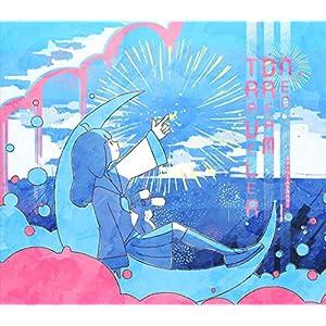 ネオドリームトラベラー(初回生産限定盤)(DVD付)
