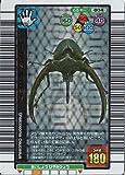 ムシキング MUSI-004-2004SMG コーカサスオオカブト 【銀】【2004夏限定】