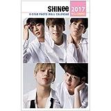 SHINEE(シャイニー)2017年度壁掛けカレンダー