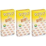 【まとめ買いセット】 凸状スキン コンドーム 12個入×3箱セット