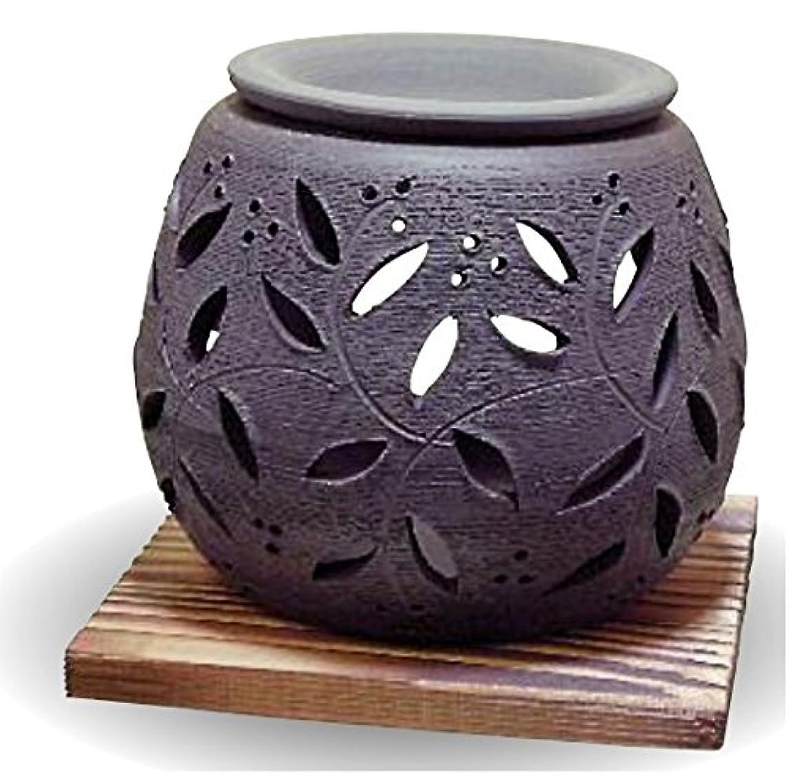 誰が約出来事常滑焼 茶香炉(アロマポット)径10×高さ9cm