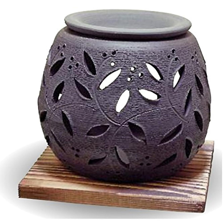 ペンフレンド窒素癒す常滑焼 茶香炉(アロマポット)径10×高さ9cm