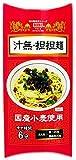 ヤマムロ 陳麻婆シリーズ 汁無・坦坦麺 中華麺+調味料付セット 150g(2人前)