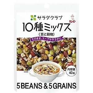 サラダクラブ 10種ミックス(豆と穀物) 40g×10個