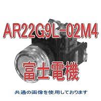 富士電機 AR22G9L-02M4W 丸フレーム透明フルガード形照光押しボタンスイッチ (白熱) オルタネイト AC220V (2b) (乳白) NN