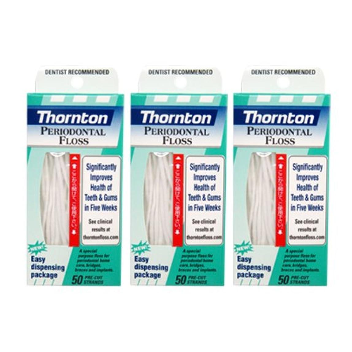 乳剤乱気流アカウントソートン スーパーフロス ペリオタイプ 50本入 3個セット