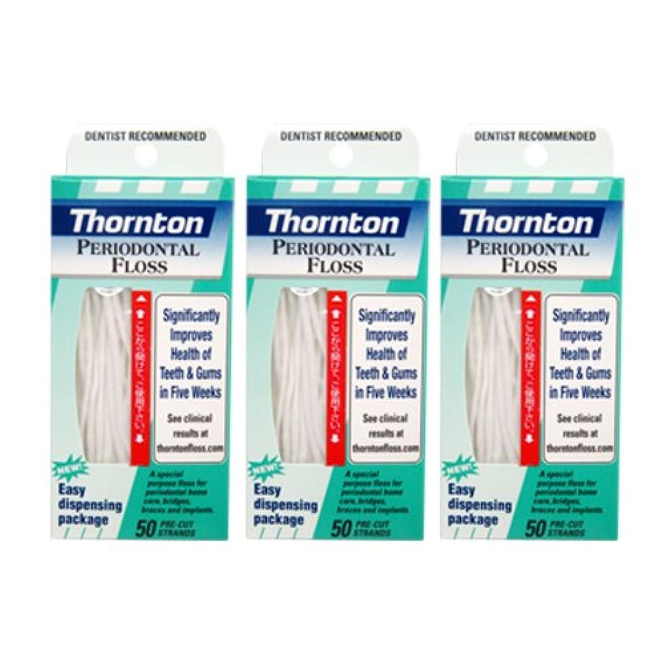 予防接種する研究所エールソートン スーパーフロス ペリオタイプ 50本入 3個セット