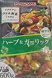 イタリアン グリル野菜ミックス(ハーブ&ガーリック)味付け 600g×20P 業務用 冷凍