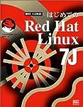 改訂7.3対応 はじめてのRed Hat Linux7J