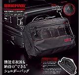 ANA 機内販売 限定 briefing 3wayバッグ ブリーフィング