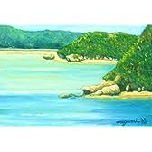 沖縄の風景画・海(福村恵・作)ポストカード