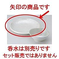 天皿 真珠7.0丸皿 [ 19.3 x 3cm ] 【 料亭 旅館 和食器 飲食店 業務用 】