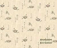 Fancuistore テレビの背景の壁紙、古典的な中国のティーポット、不織布、リビングルームの壁紙、リビングルームテレビの背景の壁紙 (Color : A)